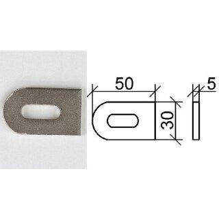 VA-Anschweißlasche 50 x 30 x 5 mm, roh, 25 x 9 mm